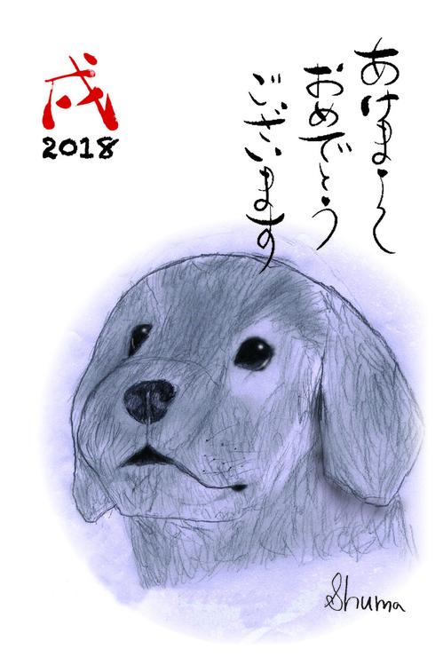2018Facebook.jpg